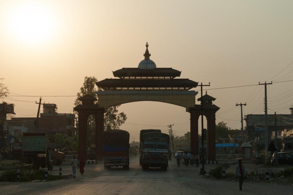 Lumbini Gate